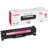 Canon 718M (2660B002AA) Original Magenta Toner Cartridge
