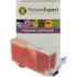 Canon CLI-526Y Compatible Yellow Ink Cartridge