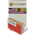 Canon CLI-8Y Compatible Yellow Ink Cartridge