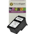 Canon PG-545XL Compatible High Capacity Black Ink Cartridge