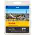 Epson 18 (T1804) Kodak Compatible Yellow Ink Cartridge