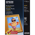 Epson C13S042539 Original A4 Glossy Photo Paper 200g x50