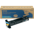 Epson C13S050492 Original Cyan Toner Cartridge