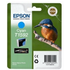 Epson T1592 Original Cyan Ink Cartridge