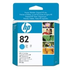 HP 82 ( CH566A ) Original Standard Capacity Cyan Ink Cartridge