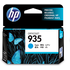 HP 935 ( C2P20AE ) Original Cyan Ink Cartridge