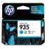 HP 935 ( C2P20AE ) Original Cyan Ink Cartridge