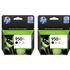 HP 950XL ( CN045AE ) Original High Capacity Black Ink Cartridge Twinpack *20 Cashback*