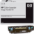 HP Q7504A Original Transfer Unit