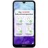 HUAWEI Y5 2019 Dual SIM midnight black Android 9.0 Smartphone auf Rechnung bestellen