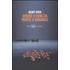 Amore a Venezia. Morte a Varanasi - Geoff Dyer