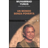 Un mondo senza povertà - Muhammad Yunus