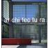 Ar.chi.tec.tu.ra. Claudio Lucchin & architetti associati. Angelo Rinaldo, Daniela Varnier