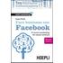 Fare business con Facebook. Il nuovo marketing dei social network - Luca Conti