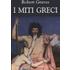 I miti greci - Robert Graves