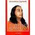 Il divino romanzo - Yogananda Paramhansa