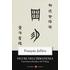 Figure dell'immanenza. Una lettura filosofica del I Ching - François Jullien
