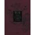 Il grande libro illustrato del vino. Giro del mondo in 110 bottiglie - Steingrímur Sigurgeirsson