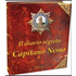 Il diario segreto del Capitano Nemo. Libro pop-up