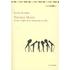 Destino e compito di un intellettuale in esilio - Thomas Mann