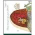 Una campana per Ursli. Ediz. illustrata - Selina Chönz;Alois Carigiet