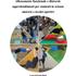 Allenamento funzionale e dintorni. Approfondimenti per studenti in scienze motorie e tecnici sportivi - Paolo Moisè
