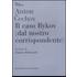 Il caso Rykov (dal nostro corrispondente) - Anton Cechov