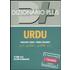 Dizionario urdu. Italiano-urdu, urdu-italiano