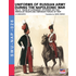 Uniforms of Russian army during the Napoleonic war. Vol. 21: Reign of Alexander I of Russia (1801-1825). Irregular troops and temporary forces. 1st part. - Aleksandr Vasilevich Viskovatov