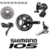 Shimano - 105 Hydraulic Disc Groupset