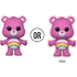 Care Bears Cheer Bear Pop! Vinyl Figure