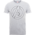 Marvel Avengers Assemble Captain America Outline Logo T-Shirt - Grey - L - Grey