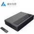 hot selling Fengmi factory Ultra Short Throw 3D wifi 1080p Full HD 4K mi laser projector 150
