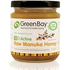 GreenBay Harvest Raw Active 13+ Manuka Honey 227g 227g