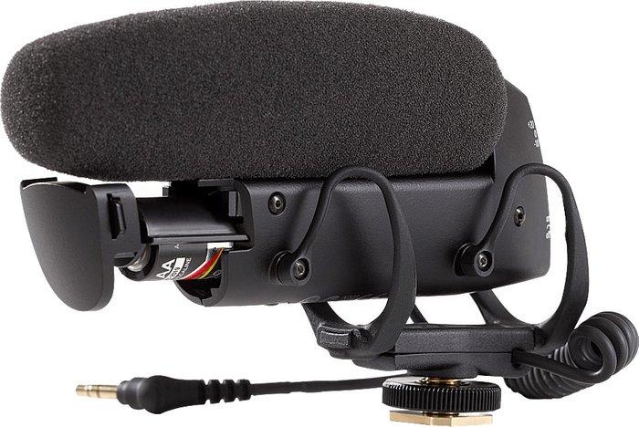 Shure Shure VP83 Lenshopper