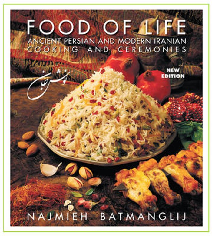 Food of Life -- 25th Anniversary Edition