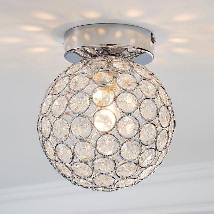 Dunelm Sphere 1 Light Pendant Flush Ceiling Fitting Silver