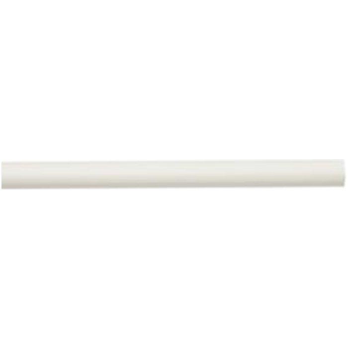 Save 60% - GoodHome Anafi Matt White Fixed Curtain pole  (L)2500mm-2500mm  (L)2.5m