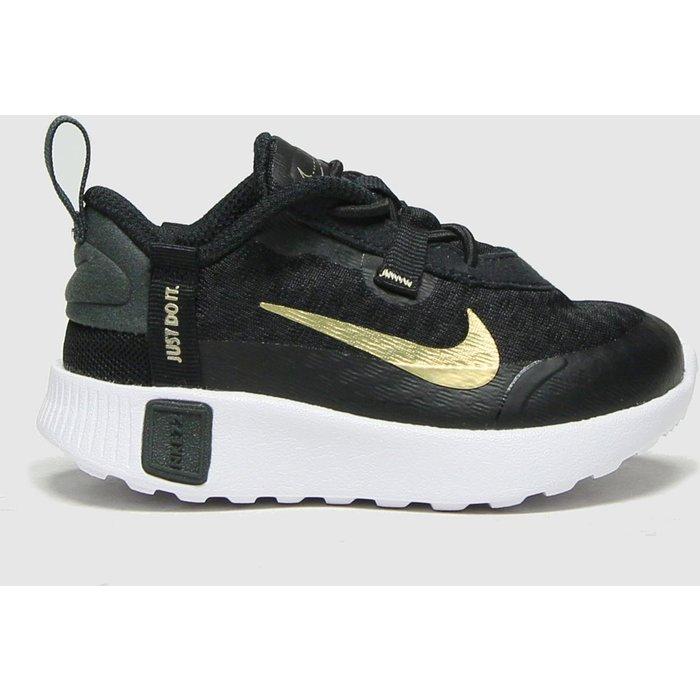 HALF PRICE! Nike Black & Gold Reposto Trainers Toddler