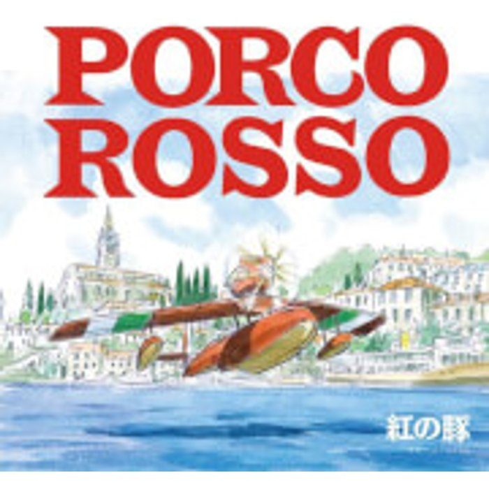 Studio Ghibli Records Studio Ghibli Records - Porco Rosso: Image Album LP
