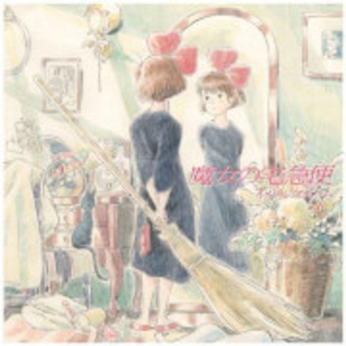 Studio Ghibli Records Studio Ghibli Records - Kiki's Delivery Service: Image Album LP
