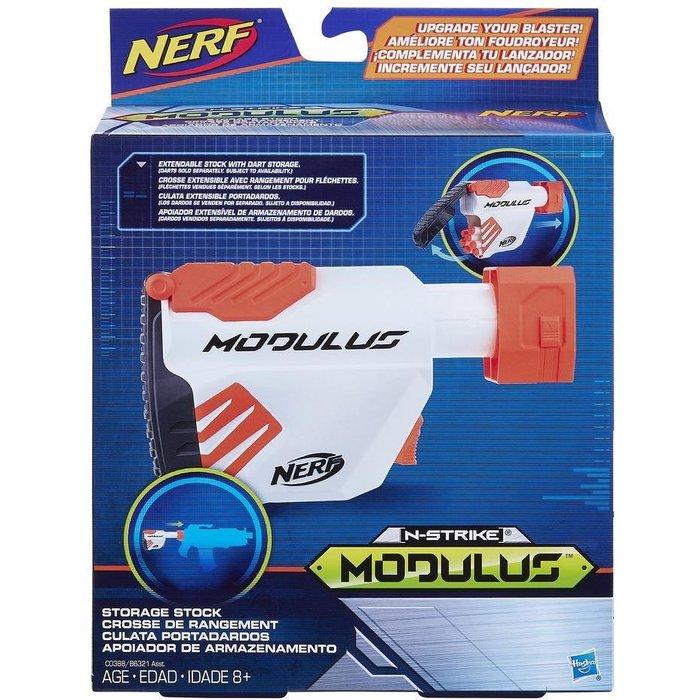 Nerf Modulus Storage Stock
