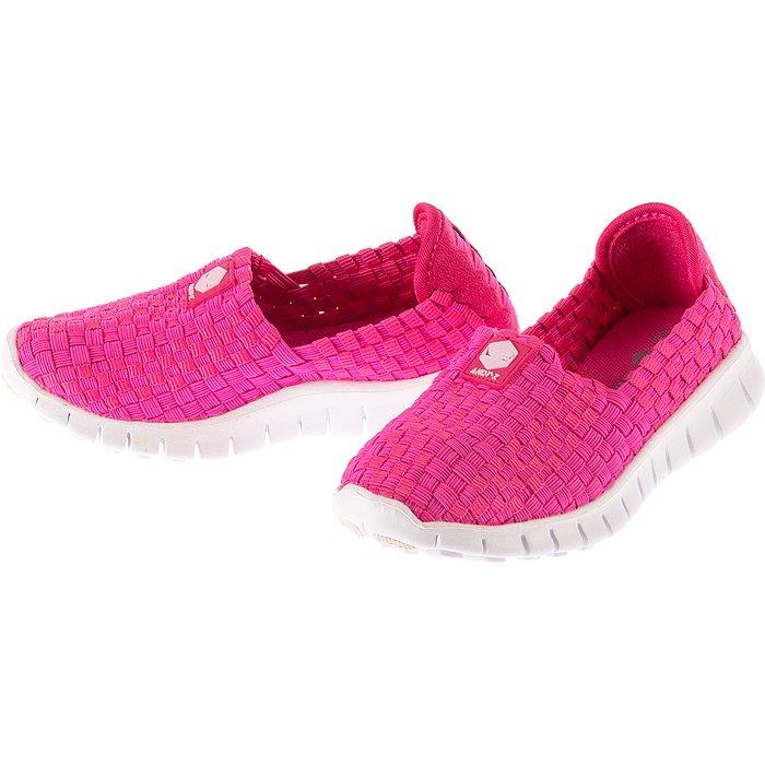 Różowe buty dla dziewczynki 3Z3611