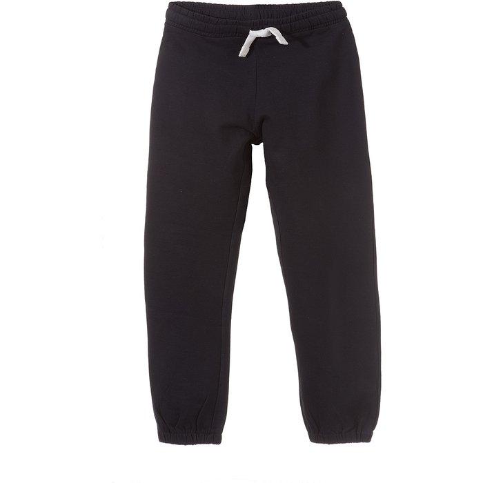 Spodnie dresowe chłopięce 2M9742