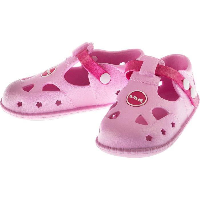 Sandały dziewczęce 3Z3608