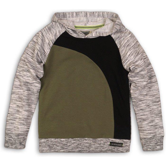 Bluza chłopięca nierozpinana 2F37AZ