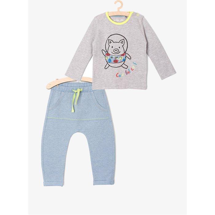 Komplet niemowlęcy 5P3705