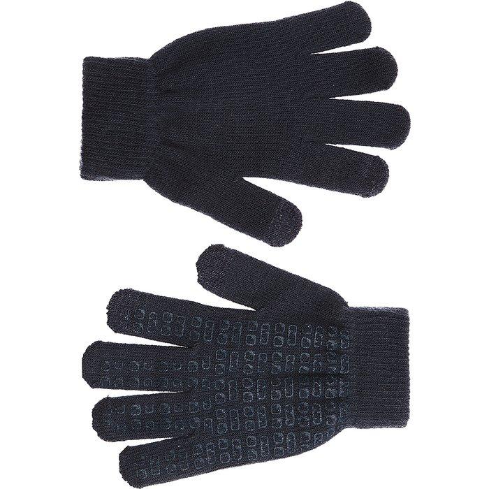 Rękawiczki chłopięce 2X3724