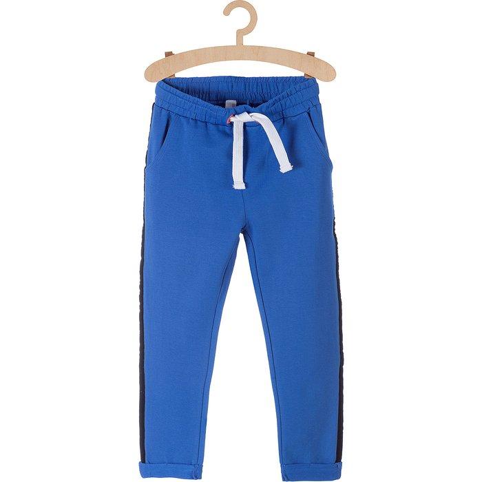 Spodnie dziewczęce 4M3618