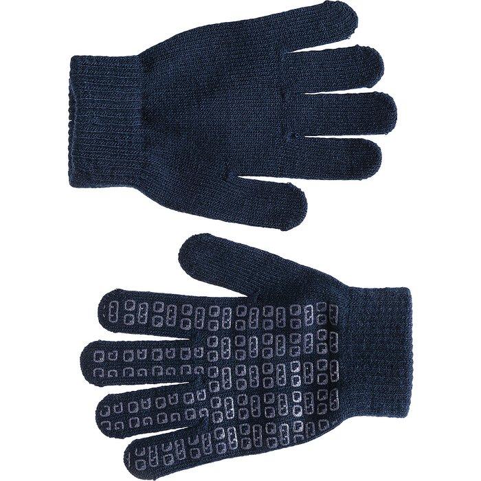 Rękawiczki chłopięce zimowe 1X3730